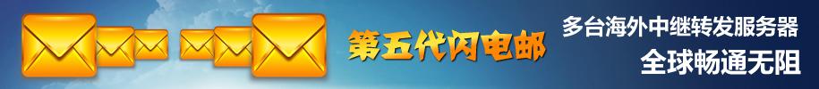 秦皇岛企业邮局