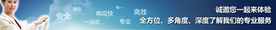 秦皇岛网站制作体验中心