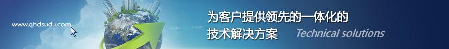 服务创造价值 秦皇岛炎黄科技 秦皇岛网站制作