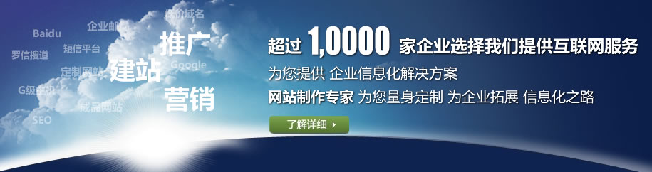 秦皇岛网络公司提供专业秦皇岛网站制作服务