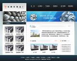 秦皇岛铁制品厂网站建设