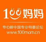 秦皇岛百分妈妈logo设计