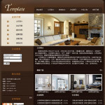家具生产企业网站