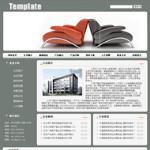 家居用品生产企业网站