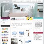 卫浴洁具企业网站