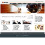 网站解决方案服务商网站