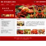 秦皇岛成品网站川菜馆网站