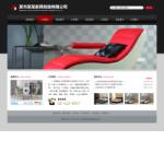 家具沙发公司网站