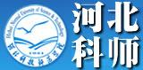 河北科技师范学院网站制作 秦皇岛网站制作 秦皇岛网络公司