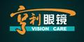 亨利眼镜有限公司 秦皇岛网站制作 秦皇岛网络公司