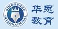 华思国际教育 秦皇岛网站制作 秦皇岛网络公司
