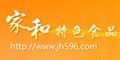 家和特色食品 秦皇岛网站制作 秦皇岛网络公司