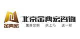 北京金典宏咨询公司